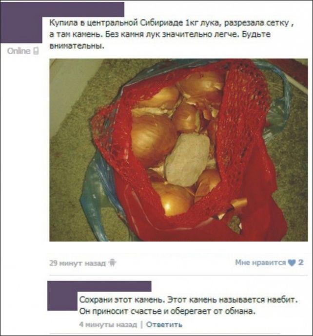 Смешные комментарии из социальных сетей. Часть 110 (22 картинки)