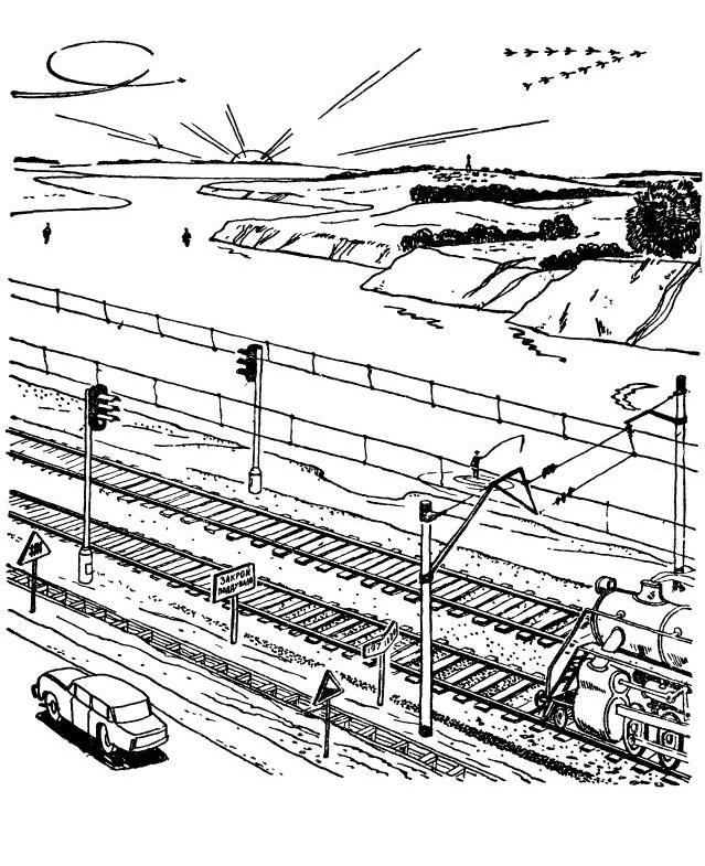 советские картинки ответьте на вопросы уходили никуда