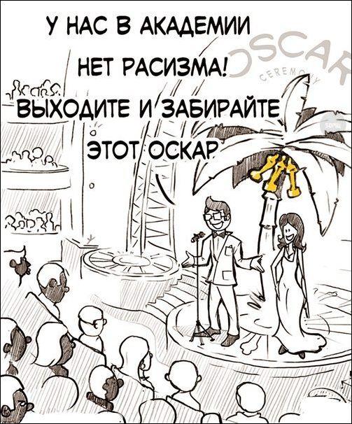 Комиксы и карикатуры (22 картинки)
