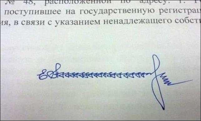 Странные и необычные подписи (18 фото)