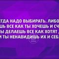 atkritka-30042016-009