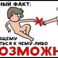 fact-cartoon-001