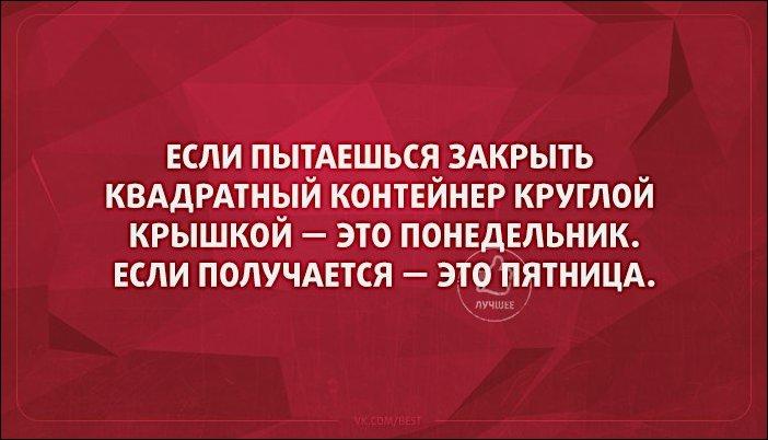 atkritka-07052016-022