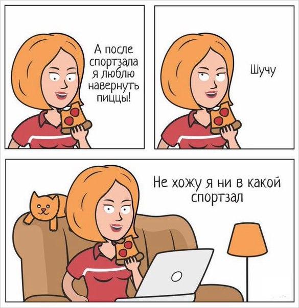 Комиксы и карикатуры (19 картинок)