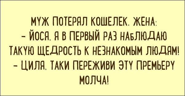 odessa-humor-001