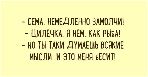 odessa-humor-002
