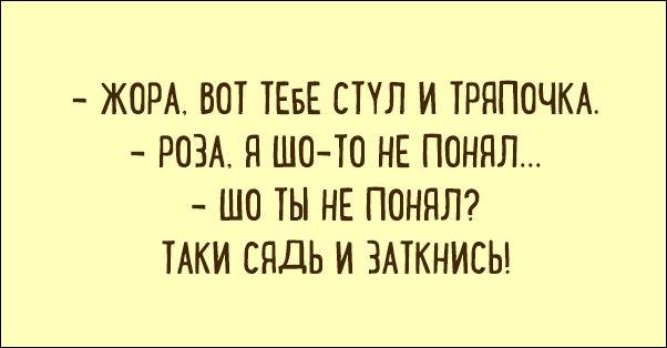 odessa-humor-003