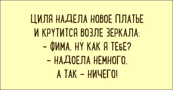odessa-humor-004