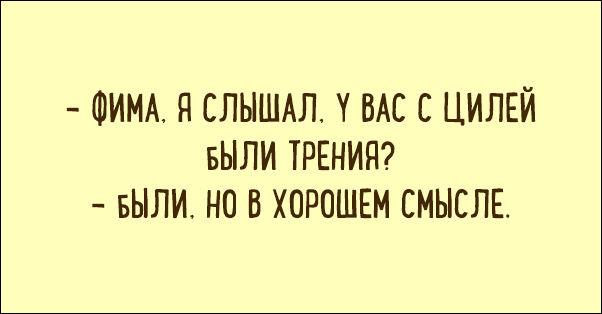 odessa-humor-006
