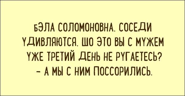 odessa-humor-008