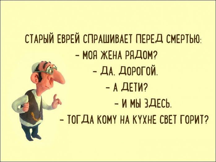 odessa-humor-009