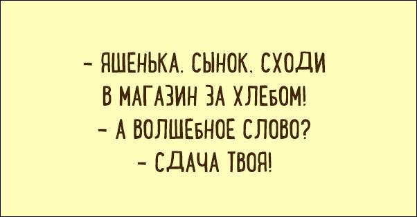 odessa-humor-010