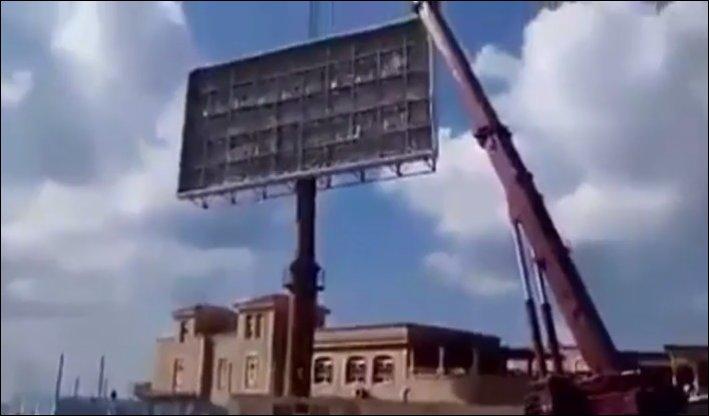 Неудачная установка рекламного щита