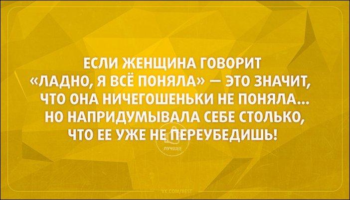atkritka-04062016-014