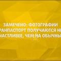 atkritka-11062016-002