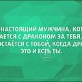 atkritka-18062016-019