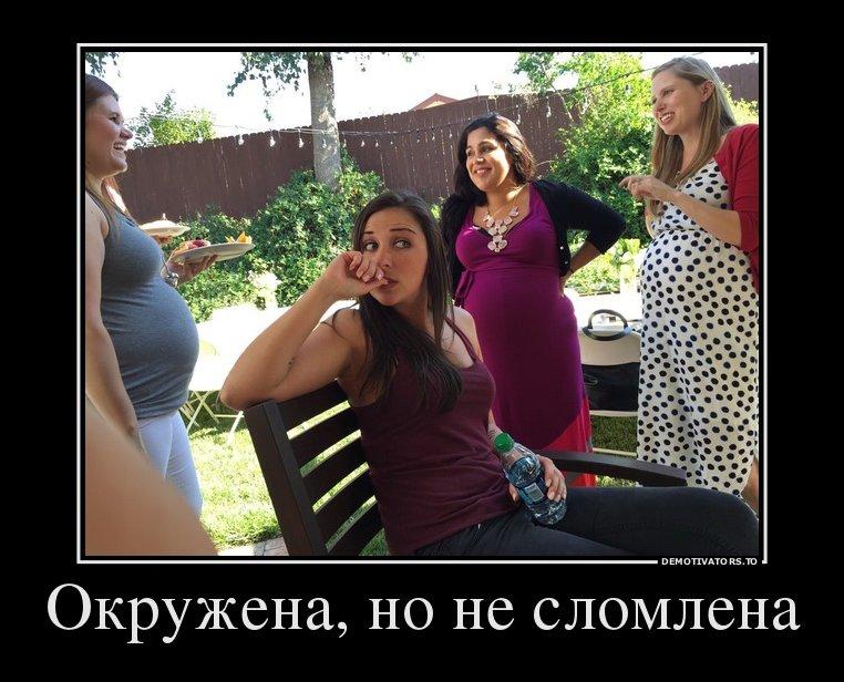 demotivator-04062016-010