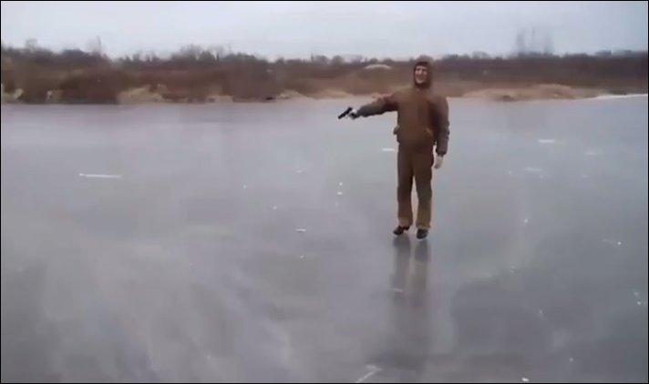 iceshoot