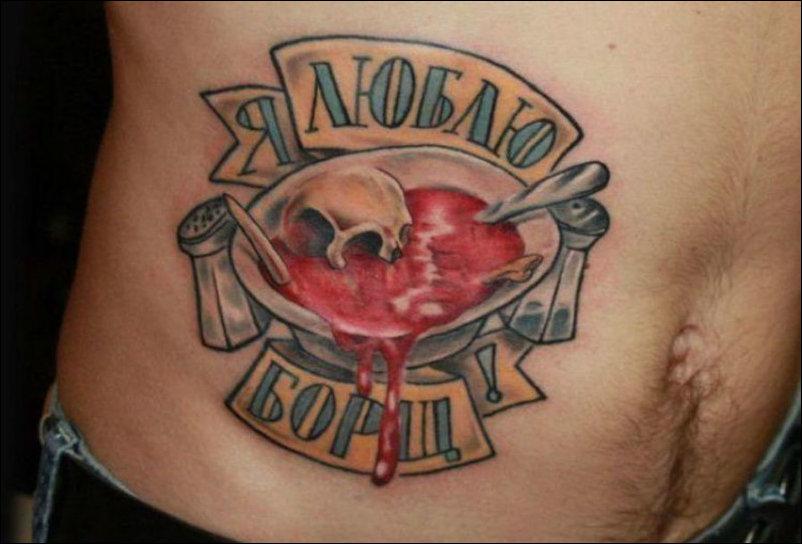 tatoo-003