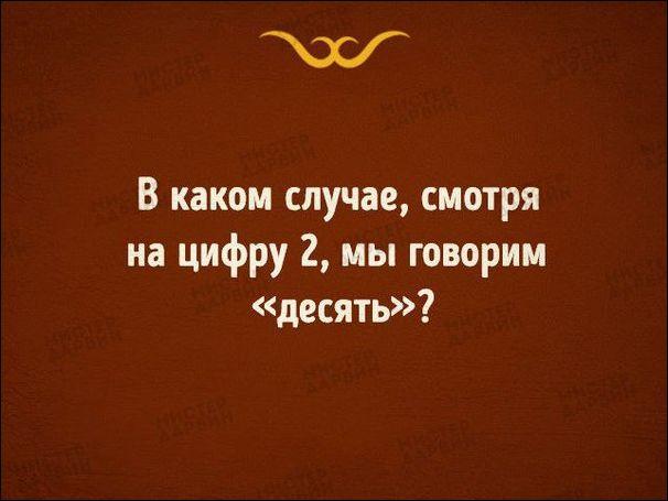 zagadka-008