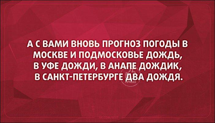 atkritka-09062016-001