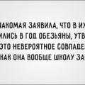 atkritka-23072016-001