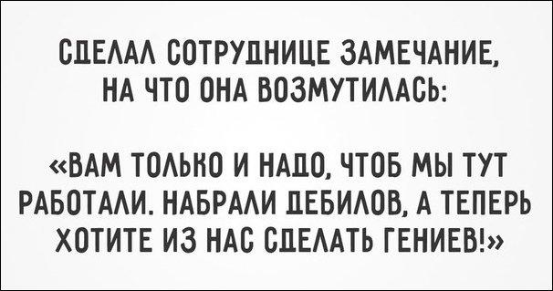 atkritka-30072016-022