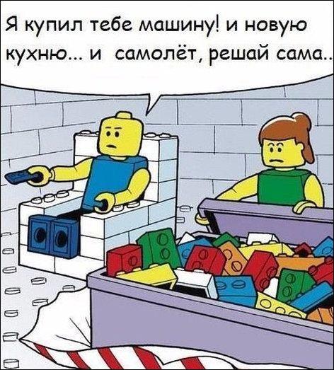 cartoon-09062016-001