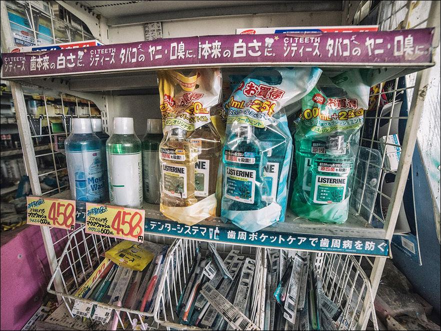 fukushima-004