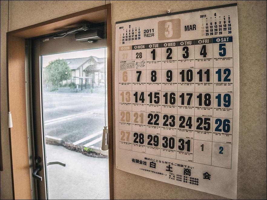 fukushima-013