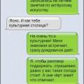 sms-001