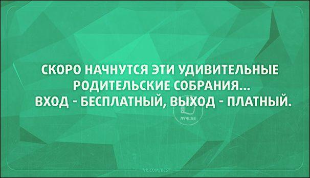 atkritka-06082016-011
