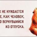 atkritka-12082016-004
