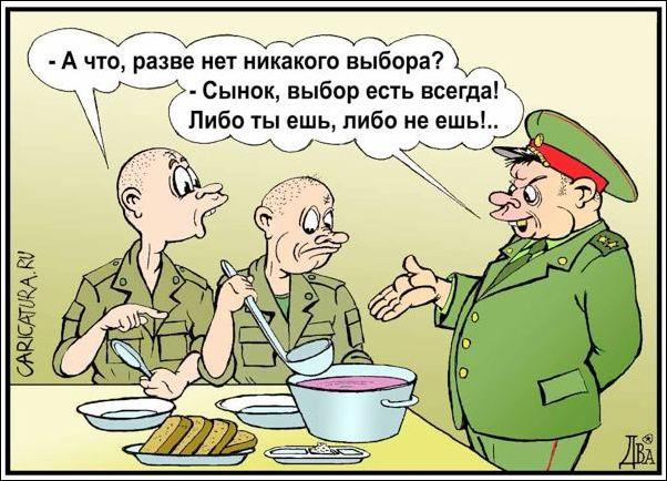 cartoon-27082016-002