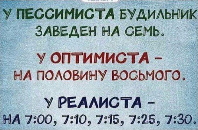 atkritka-03092016-001