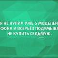 atkritka-10092016-004