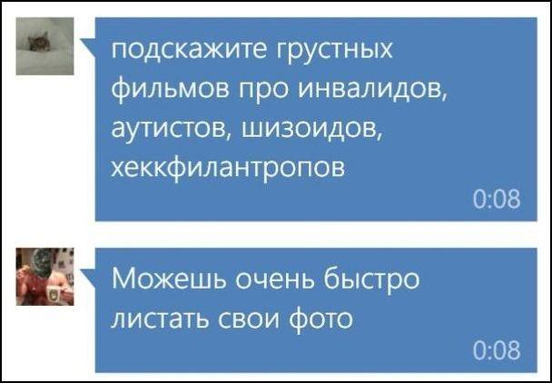 kommentarii-03092016-001