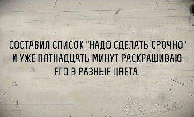 atkritka-08102016-001