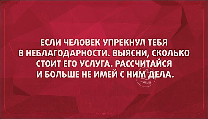 atkritka-08102016-002