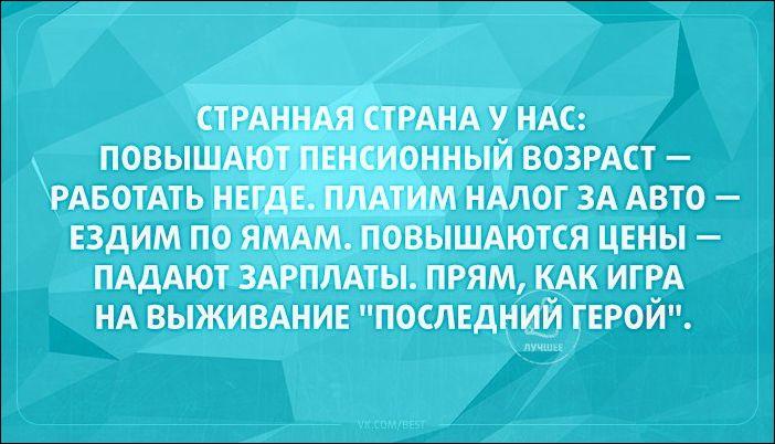 atkritka-08102016-003