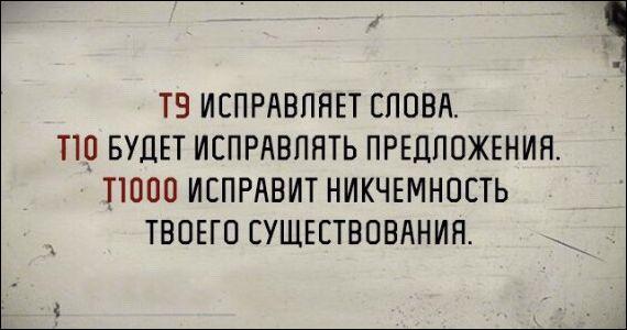 atkritka-08102016-005