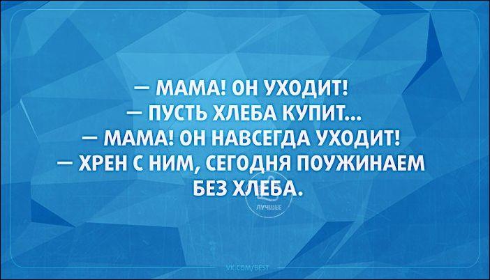 atkritka-08102016-009