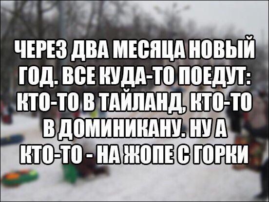 atkritka-08102016-010