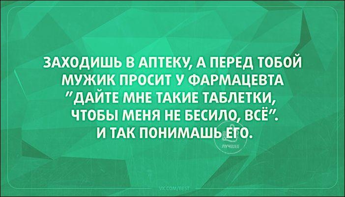atkritka-08102016-011