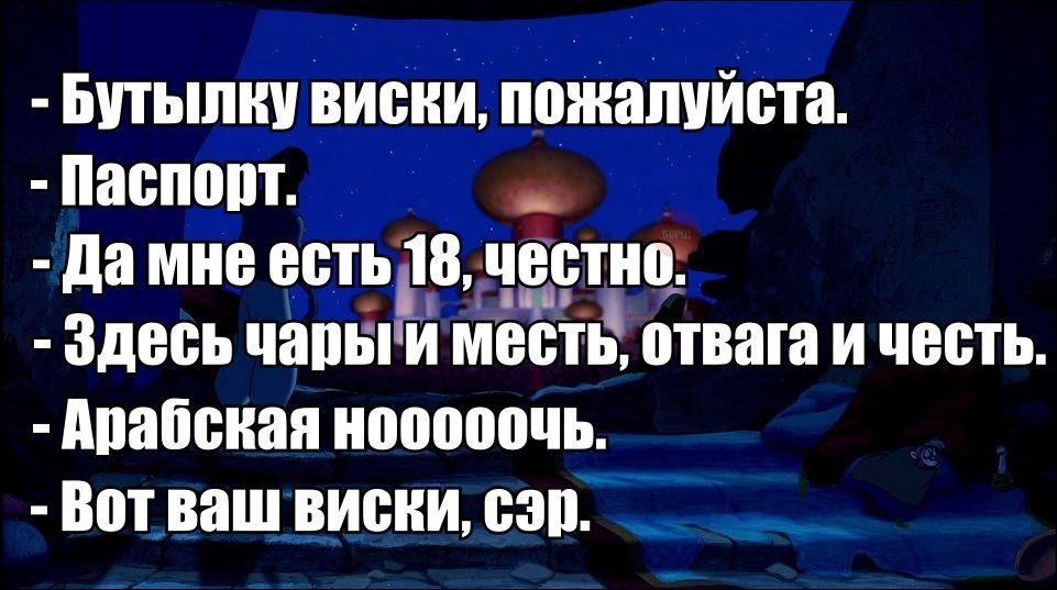 atkritka-08102016-012