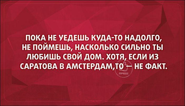 atkritka-08102016-013