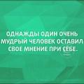 atkritka-08102016-014