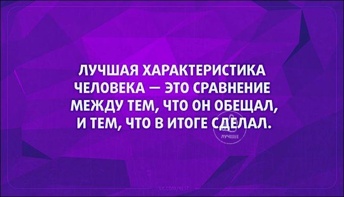atkritka-08102016-016