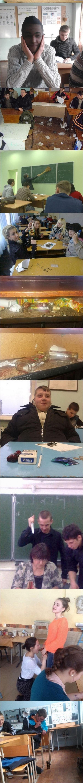 gopnik-017