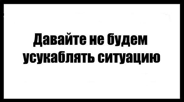 atkritka-12112016-001